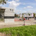 Centrum Przesiadkowe w Piekarach Śląskich